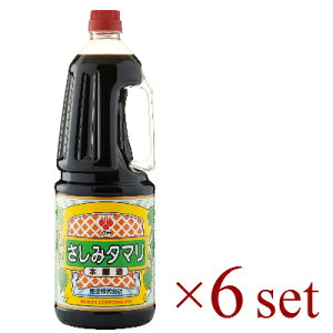 《送料無料》盛田 さしみタマリ 1.8L×6 ペット 【たまり醤油 おさしみたまり】