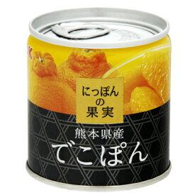 にっぽんの果実  熊本県産 でこぽん 185g [K&K]【国産 デコポン】《ポイント消化に!》