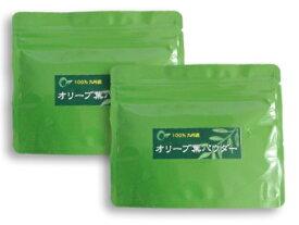 100%九州産 オリーブ葉パウダー 40g ×2袋[オリーブアカデミー]【製菓 粉末 オリーブ 国産】《あす楽》