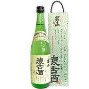 男山復古酒(化粧箱入り)720ml【にっぽん津々浦々】