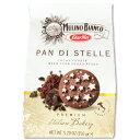 バリラ ムリーノビアンコ パン・ディ・ステッレ 150g[Barilla Mulino Bianco] 【クッキー PAN DI STELLE】《あす楽》