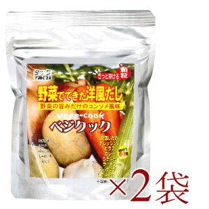 ベジクック 90g × 2袋 [TAC21] 【顆粒 無添加 コンソメ ブイヨン 洋風だし スープの素】