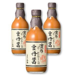 小浜海産物 雲丹醤(ひしお) 390g × 3個 《送料無料》