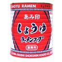 あみ印 しょうゆラーメンスープ 3.1kg 缶 業務用《あす楽》