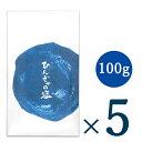 【お買い物マラソン限定!クーポン発行中】《メール便で送料無料》 青ヶ島製塩事業所 ひんぎゃの塩 100g × 5袋 セット