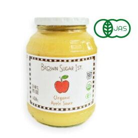 ブラウンシュガー ファースト 有機アップルソース 680g [Brown Sugar 1st]【有機JAS USDA オーガニック リンゴ りんご 林檎 BS1ST.】《あす楽》