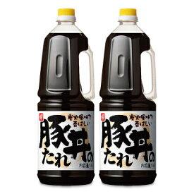 《送料無料》ベル食品 豚丼のたれ 1.8L × 2本