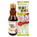 紅花食品 亜麻仁一番搾り ゴールデン種 170g《あす楽》