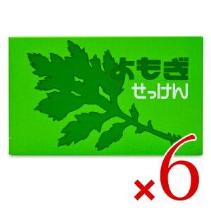 《送料無料》地の塩社 よもぎせっけん [98g×4個入り] × 6個