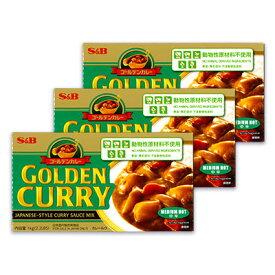 《送料無料》S&B エスビー食品 ゴールデンカレー動物性原材料不使用 中辛 1kg × 3個《あす楽》