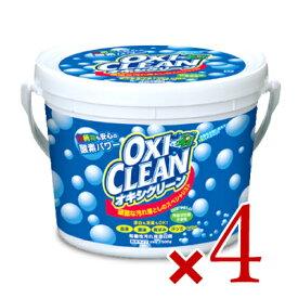 《送料無料》オキシクリーン 1500g × 4個 [グラフィコ 正規品]【酸素系漂白剤 洗濯用洗剤 住居用洗剤 クリーナー お掃除 大容量 正規品】