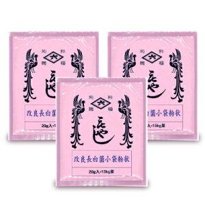 《メール便で送料無料》菱六 種麹 改良長白菌小袋粉状 20g × 3袋