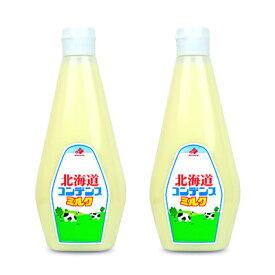 北海道乳業 北海道コンデンスミルク 1kg × 2個《あす楽》