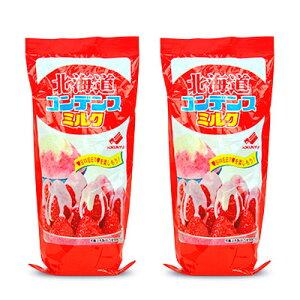 【10/20-25限定!まとめ買いクーポン】《送料無料》北海道乳業 北海道コンデンスミルク チューブ 400g × 2個