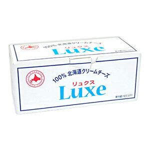 《送料無料》北海道乳業 LUXE クリームチーズ 1kg 《冷蔵便 冷蔵手数料無料》