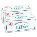 北海道乳業 LUXEクリームチーズ 1kg × 2個 セット《冷蔵便 冷蔵手数料無料》《あす楽》