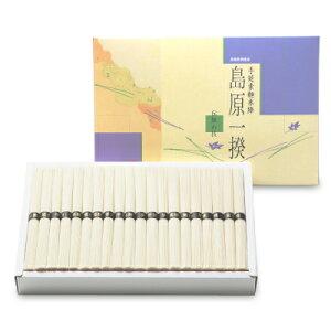ふるせ 島原手延べ 素麺 2000g
