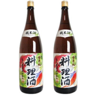 福来純 純米料理酒 1.8L (1800ml)× 2本 [白扇酒造]《あす楽》