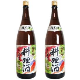 《送料無料》福来純 純米料理酒 1.8L (1800ml)× 2本 [白扇酒造]