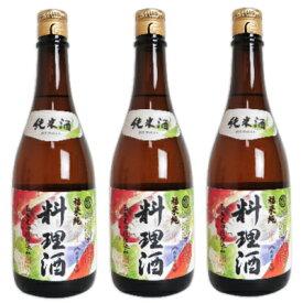 福来純 純米料理酒 720ml × 3本 [白扇酒造]