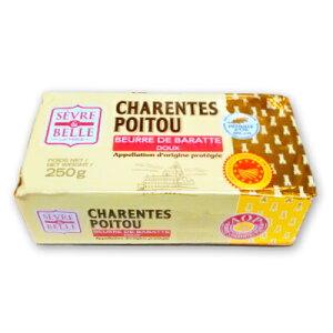 《送料無料》 グラスフェッドバター セーブル(Sevre) 自然発酵 無塩 250g フランス ポワトゥーシャラン産 AOP取得 無添加【冷蔵手数料無料 バターコーヒーに】《あす楽》