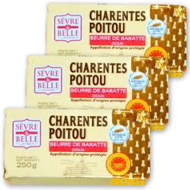 《送料無料》 グラスフェッドバター セーブル(Sevre) 自然発酵 無塩 250g × 3個 フランス ポワトゥーシャラン産 AOP取得 無添加 【冷蔵手数料無料 バターコーヒーに】《あす楽》