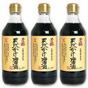 川中醤油 芳醇 天然かけ醤油 500ml × 3本 《あす楽》