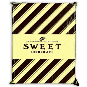 《送料無料》大東カカオ スイートチョコレート(純良) 2Kg《5月-9月は冷蔵便でのお届け》