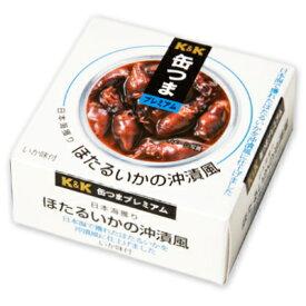 K&K 缶つまプレミアム 日本海獲りほたるいかの沖漬風 85g 【缶つま 缶詰 KK ほたるいか いか イカ つまみ】