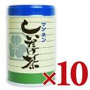 《送料無料》 マン・ネン しいたけ茶 80g(大缶)× 10缶セット [ケース販売]《あす楽》