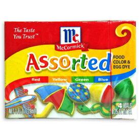 マコーミック フードカラーボックス 7.25ml × 4色 ( 青・赤・黄・緑)[ユウキ食品]《あす楽》《ポイント消化に!》