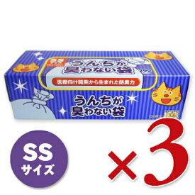 うんちが臭わない袋BOS ネコ用 箱型 SSサイズ 200枚入り × 3箱 [クリロン化成]