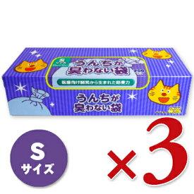 うんちが臭わない袋BOS ネコ用 箱型 Sサイズ 200枚入り × 3箱 [クリロン化成]《あす楽》