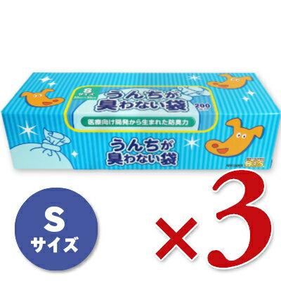 うんちが臭わない袋BOS 箱型 Sサイズ 200枚入り × 3箱 [クリロン化成]《あす楽》