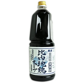福寿 秋田県産 比内地鶏スープ 業務用 1800ml (8倍濃厚)[浅利佐助商店]《あす楽》