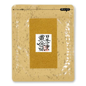 《メール便選択可》 祇園味幸 黄金一味 大袋 25g 日本一辛い唐辛子 《あす楽》