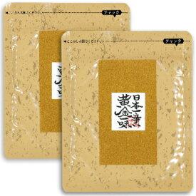 《メール便選択可》 祇園味幸 黄金一味 大袋 25g × 2個 日本一辛い唐辛子 《あす楽》