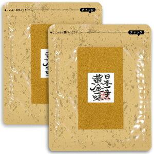 《メール便で送料無料》 祇園味幸 黄金一味 大袋 25g × 2個 日本一辛い唐辛子
