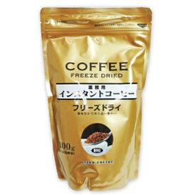セイコー珈琲 業務用インスタントコーヒー フリーズドライ 顆粒 200g