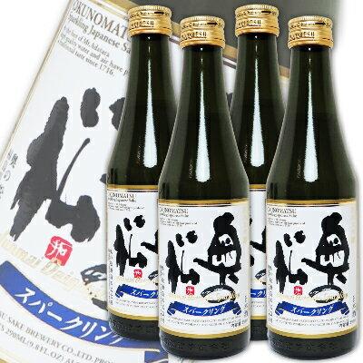 奥の松酒造 純米大吟醸 スパークリング 290ml × 4本 《あす楽》