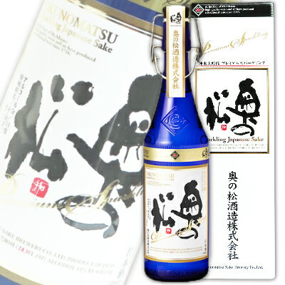 奥の松酒造 純米大吟醸 プレミアム スパークリング 720ml 化粧箱付き《あす楽》