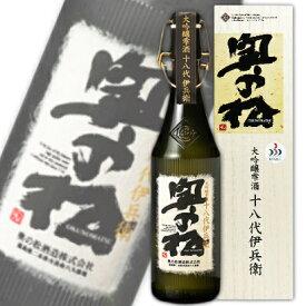 奥の松酒造 大吟醸 雫酒 十八代伊兵衛 720ml 化粧箱付き《あす楽》