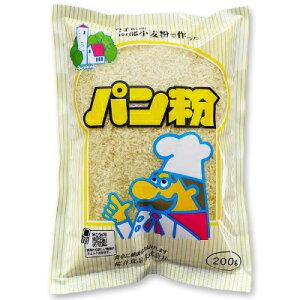 桜井食品 国内産パン粉 200g 【国産 パン粉 無添加】《あす楽》《ポイント消化に!》