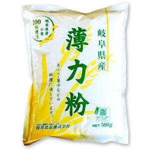 桜井食品 岐阜県産 薄力粉 500g 【国産 国内産 小麦粉】