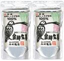 《送料無料》 木村農園 金時生姜粉末 100g(微粉タイプ) × 2袋 《あす楽》