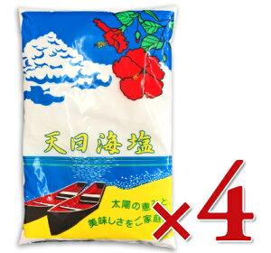 《送料無料》 天日海塩 750g × 4袋 [ピュアソルト]【生のお塩 お塩ちゃん 粗塩 あら塩 天日塩】