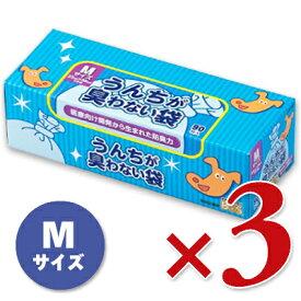 うんちが臭わない袋BOS 箱型 Mサイズ 90枚入り × 3箱 [クリロン化成]