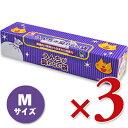 うんちが臭わない袋BOS ネコ用 箱型 Mサイズ 90枚入り × 3箱 [クリロン化成]