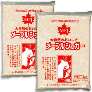 《送料無料》 メープルシュガー パウダー 1kg × 2袋 [MFJ]【天然甘味料 砂糖 製菓 パン 粉末 メイプル 無添加 カナダ 楓 大容量 お徳用】