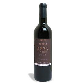 井筒ワイン デザート コンコード 720ml [赤ワイン 極甘口]《あす楽》